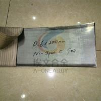 Buy NI-SPAN-C Alloy 902 UNS N09902 elastic alloy wire/strip at wholesale prices