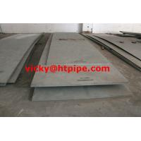Quality ASTM A240 317 plate sheet strip for sale