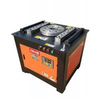 Buy cheap Small Rebar Processing Equipment Bender For Giant Construction Projects from wholesalers