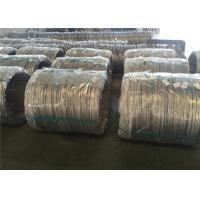 Quality 0.05mm - 25mm Stainless Steel Wire Cold Drawn Annealed Anti - Fatigue Bright Surface for sale