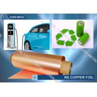 Buy cheap 50um High Performance Rolled Annealed Copper Foil from Wholesalers