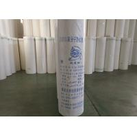 China Floor Foundation Waterproofing Membrane 1150mm Width Firmly Layer on sale