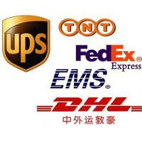 China Courier service to worldwide on sale