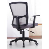 Quality High End Ergonomic Home Computer Chairs , Black Spinny Chair Mesh Bottom for sale