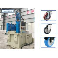 Quality High Efficiency Vertical Injection Molding Machine HM-85RT-W For Trailer Wheel for sale
