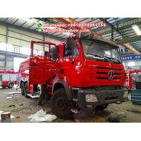 Buy New designed North Benz large heavy fire fighting truck supplier at wholesale prices