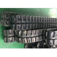 China 52kg Light Weight Mini Excavator Tracks 45 Links With High Running Speed on sale