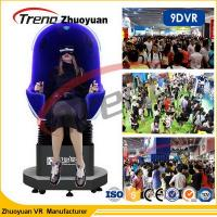 Buy cheap Racing Car Game Online VR 9D Movie Theater Triple Chair 220 Volt 5500 watt from Wholesalers