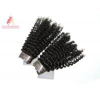 Quality Black Brazilian Hair Extensions / Deep Curly Hair Weave 2 Years Life Time for sale