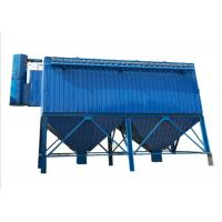 China High Efficiency Industrial Pulse Bag Bag House System Boiler Dust Collector on sale