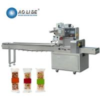 China Chikki Horizontal Flow Wrap Packing Machine Automatic For Food Granola Cereal Bar on sale