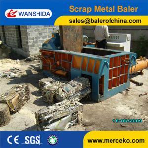 China New Condition automatic PLC control Scrap Metal Compactors to baler Non Ferrous Metals on sale