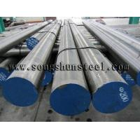 Buy cheap Cold work 1.2379 d2 special steel bar from wholesalers