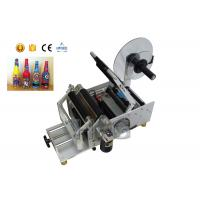 Easy Operation Semi - Automatic Round Bottle Labeling Machine For Plasitic Bottle for sale