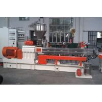 Quality 500 kg/h output Twin Screw Extruder PP Flakes bottles Recycle Making Machine for sale