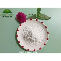 Quality Chemical Active Pharmaceutical Ingredients Zinc Carnosine Powder Healthy for sale