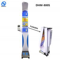 Quality Digital Bmi Measurement Machine , Self - Service Weight And Height Scale for sale