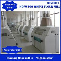 China wheat flour mill making machine for sale on sale