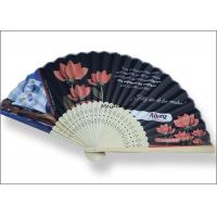 China Custom Printed Hand Held Paper Fans Promotional Paper Hand Fans Folk Art Style on sale
