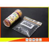 Quality High Clarity Resealable Resealable Freezer Bags For Frozen Food for sale