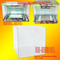Buy cheap Curved Front Platium Three in One Set Bending Aquarium Tank from wholesalers