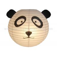 Buy cheap Customized Unique Shape Animal Paper Lanterns Party Decorations , Festival from Wholesalers