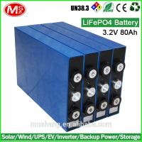 Quality High power LiFePO4 3.2V 80Ah Module car battery cell for solar electric appliance for sale