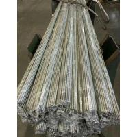 Quality stainless steel round bars, wire rod 430, 410, 420, 1.4028Mo, X65CrMo14, 440A, 440C for sale