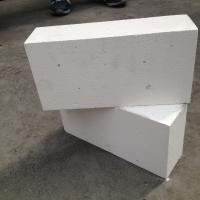 Quality Customized size High Temperature Fire Proof Bricksc For Industrial Kiln for sale