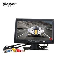 Quality 7 Inch Screen Small Car TFT LCD Monitor Display With HDMI VGA Interface for sale