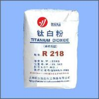Quality Titanium Dioxide Rutile for Paint & Coating (R218) for sale