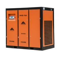 Quality Inverter stationary belt driven screw air compressor 55kw for sale with CE mark for sale