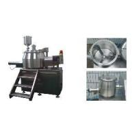 China HL Series Wet Mixer and Granulator on sale