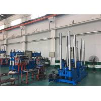 China 300 Ton Plate Vulcanizing Machine For Silicone Cake Mould Or Kitchenware on sale