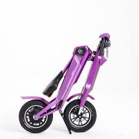 Quality Smart Automatic Folding Electric motorcycle for sale