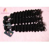 Quality Full And Thick Virgin Indian Hair / 100% Remy Human Hair Deep Wave Bundles for sale