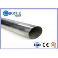 Buy cheap 24 Inch Sch60 Duplex Stainless Steel Tube , Seamless Large Diameter Seamless from wholesalers