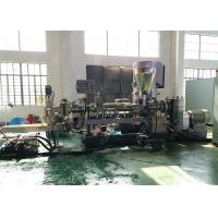 Quality PP PE Plastic Film Bag Pelletizing Recycling Machine With Constant Temperature Control for sale