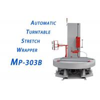 China 0-15rpm Speed Pallet Wrapping Machine , 2100mm Height Stretch Wrap Machine on sale
