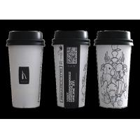 Quality Eco-friendly Designed Paper Coffee Cup / Biodegradable paper cups for sale