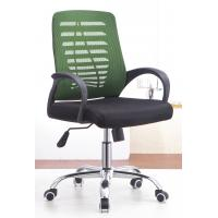 Quality High End Secretary Office Chairs With Chrome Foot Water Resistant PP Frame for sale