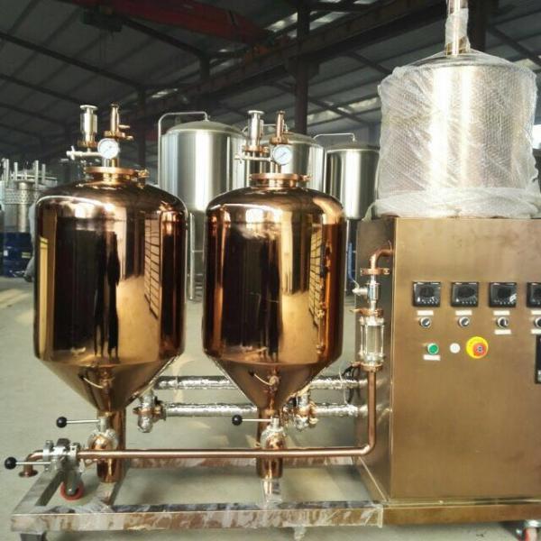 Craft Beer Keg Wholesale Prices