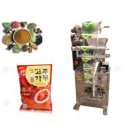 Quality Vertical Masala Chili Powder Packing Machine Commercial Henan GELGOOG Machinery for sale