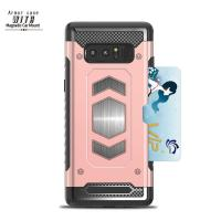 China Magnetic Dual Layer Cover With Card Slot / Samsung Galaxy Note 8 Armor Case on sale