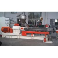 Quality 500kg/h PVC granulator twin screw extruder for high speed plastic extruder for sale