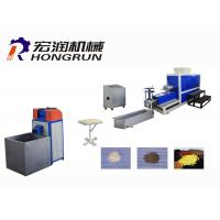 Buy cheap High Output Waste Plastic Recycling Pelletizing Machine 2500 *1000 *1600 Mm from wholesalers