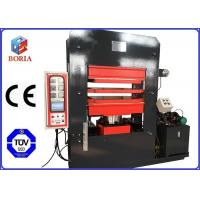 Buy PLC Controlled Rubber Vulcanizing Press Machine Frame Type With 2 Working Layer at wholesale prices