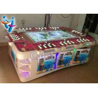 China Electronic Invincible Redemption Game Machine 110v/220v Customized on sale