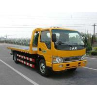 Quality Low Price of  XUGONG  XZJ5060TQZ 6ton  Wrecker Tow Truck for sale for sale