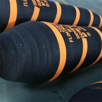Quality Rubber Tail Floating Hose / Crude Oil Transfer Hose GMPHOM 2009 Certificate for sale